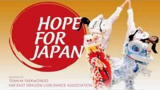 Team-M & FED Lion Dance Association: Hope for Japan