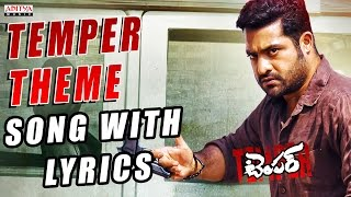 Temper Theme Song With Lyrics - Jr. NTR, Kajal Aggarwal, Anoop Rubens