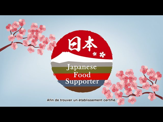 【PR Video】Japanese Food and Ingredient Supporter Stores 2020 (French)