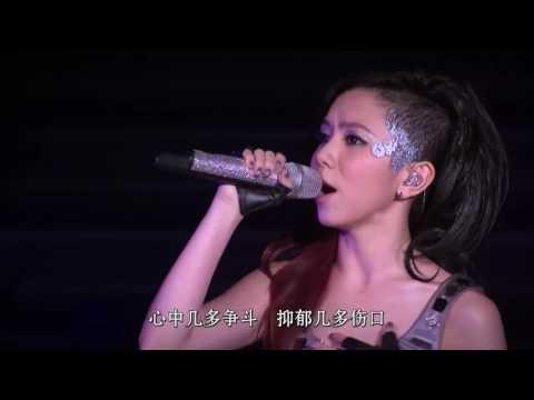 鄧紫棋 X.X.X. 世界巡迴演唱會 2013 Hong Kong