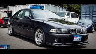 Walk Around/Test Drive - 2000 BMW E39 M5 - Japanese JDM Car Auctions