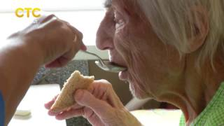 видео пансион для престарелых