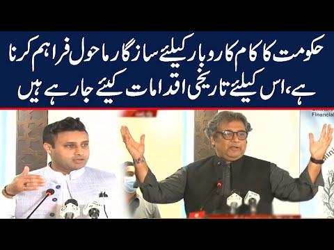 Ali Zaidi and Zulfi Bukhari media talk