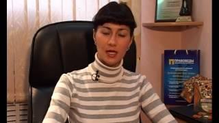 видео Бесплатная консультация юриста по наследству онлайн, юридические услуги по наследственным делам