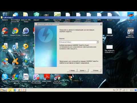 Скачать ГТА 4 через Utorrent