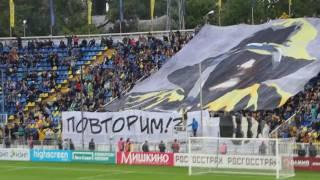 Ростов-Рубин-4:2 баннер фанатов салют радость болельщиков футболистов