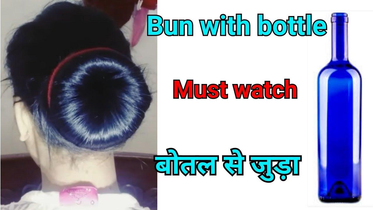 2 Easy Bun Hairstylesjuda Hairstylesjuda Kaise Banayediy Donut