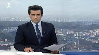 Afghanistan Pashto News 01.02.2018 د افغانستان خبرونه