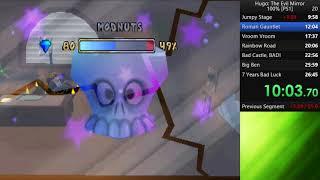 [PS1] Hugo: The Evil Mirror Speedrun 100% 47:00