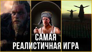 ИГРОВЫЕ НОВОСТИ | Самая реалистичная игра, Бесплатные игры для PS Plus, Фильм по Uncharted