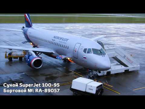 Сухой SuperJet 100 - Первое впечатление