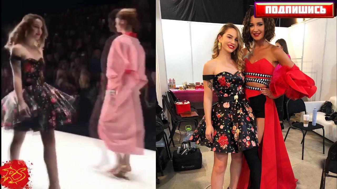 Марьяна Ро споткнулась когда открывала показ моды в Москве | Bella Potemkina| Maryana Ro