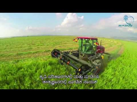 Indo Israel Agricultural Project Kannad Short Movie
