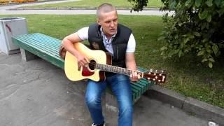 Noize mc - мое море /кавер Сергей Москалец/