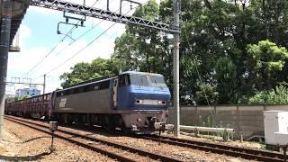 EF200-17 貨物列車 北方貨物線にて 2017/08/06