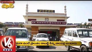 History of Hyderabad Deccan Railway Station | Hyderabad Shaan | V6 News