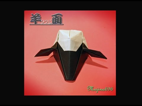 簡単 折り紙 羊の折り紙 : youtube.com