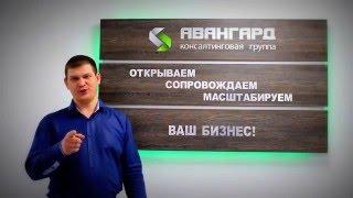 Для чего нужен допуск СРО(Подробнее на нашем сайте: http://cg-avangard.ru ▻ Напишите нам: office@cg-avangard.ru ▻ Позвоните нам: 8-800-555-43-95 ▻ Подпишитесь..., 2016-02-25T17:00:00.000Z)