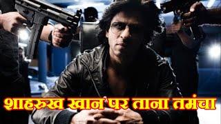इस महिला के चक्कर में बुरे फंसे #शाहरुख खान|Shahrukh Khan is badly caught in this woman's affair