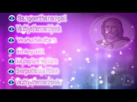 super hit malayalam christian devotional songs jukebox album god christian devotional malayalam songs holy mass music albums popular super hit catholic beautiful retreat    christian devotional malayalam songs holy mass music albums popular super hit catholic beautiful retreat