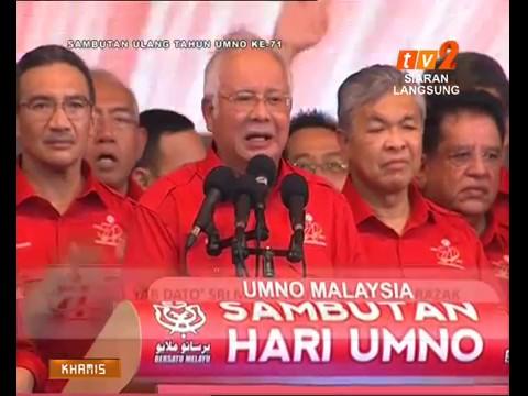 LANGSUNG DARI BUKIT JALIL SEMPENA SAMBUTAN ULANG TAHUN UMNO KE -71 9PM [11 MEI 2017]