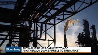 Putin Blames Trump, Iran Sanctions for High Oil Prices