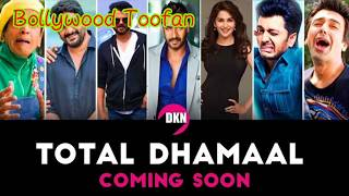 TotalDhamaal Trailer To Release Today At 2 Pm In Grand Way
