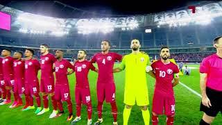 النشيد الوطني | قطر × البحرين | كأس الخليج 23