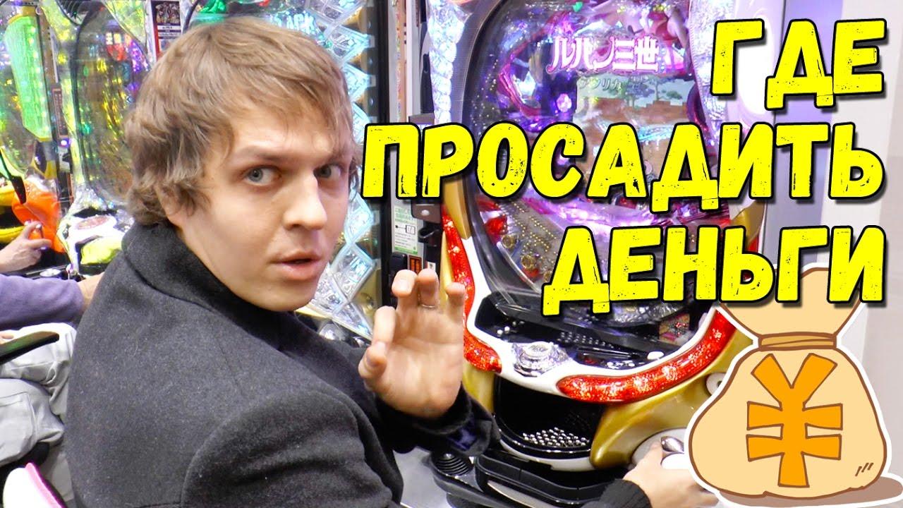 Как Обмануть Игровой Автомат Gaminator Баг В Игре Magic Money Автоматы Гаминатор