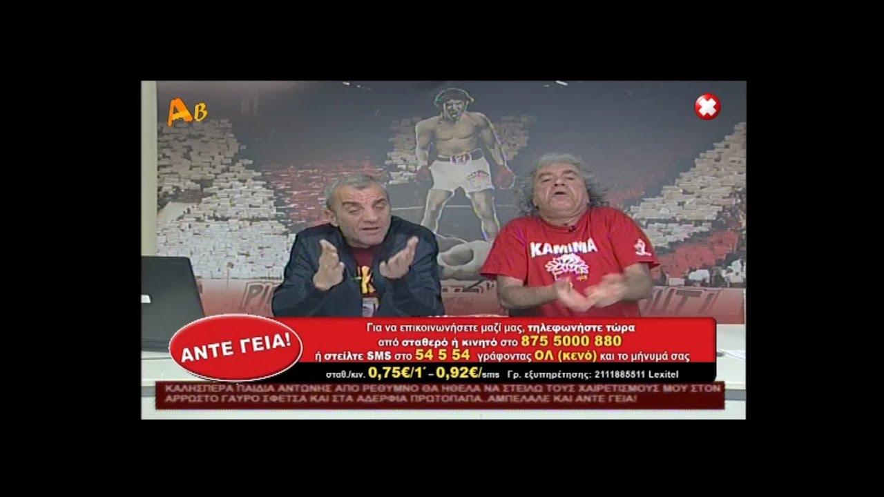 Τσουκαλασ: ΕΚΡΗΞΗ ΤΑΚΗ (ΤΣΑΚΩΜΟΣ ΜΕ ΑΚΗ)!! 27/2/2015