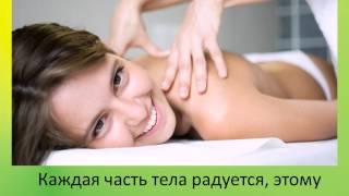 Тест: нужен ли вам массаж?  Ориентировано на девушек)))