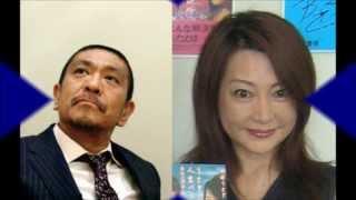 作家の中村うさぎさんが9日、「5時に夢中!」(TOKYO MX)で ダウンタウ...
