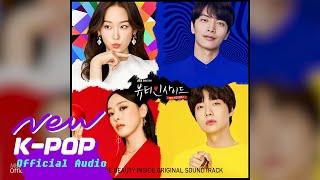 [The Beauty Inside 뷰티 인사이드 OST…