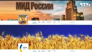 Как Россия и Украина поссорились из за дочери  Ярослава Мудрого
