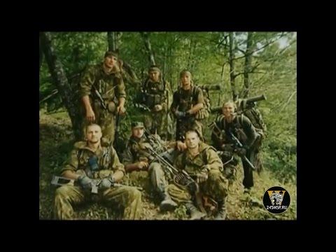 Чечня. 'Слово офицера'