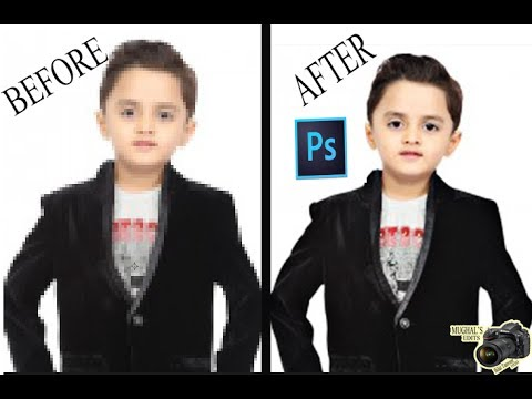 how low to high Quality,Resolution,image in Adobe photoshop Cs6