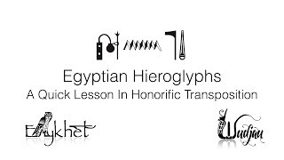 Egyptian Hieroglyphs - A Quick Lesson In Honorific Transposition