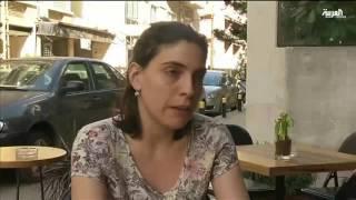موقع الكتروني في بيروت هدفه التصدي لظاهرة التحرش