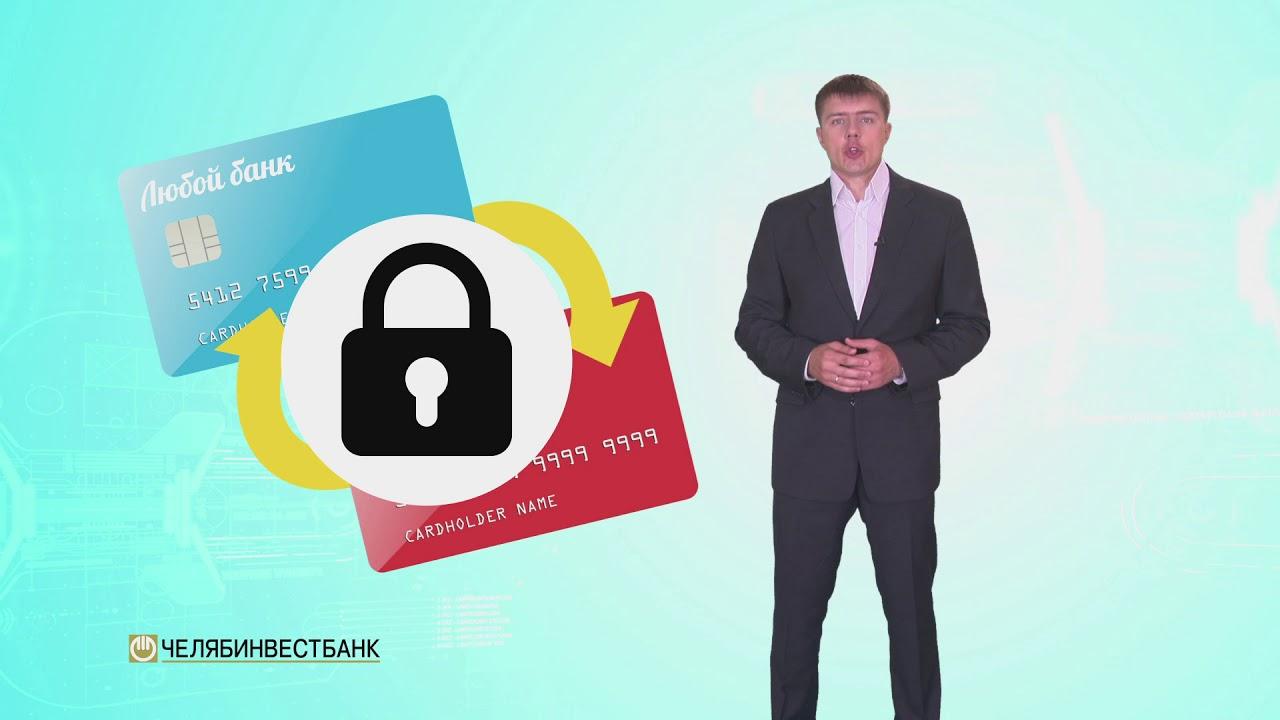 На форуме вы можете купить рабочие любые банковские карты, оформленные на чужое имя, а так же купить данные банковских карт. Продать банковские карты и.