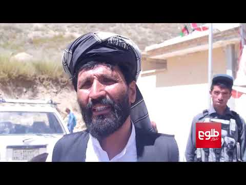 Paktia Residents 'To Torch Houses' Of Insurgents Supporters