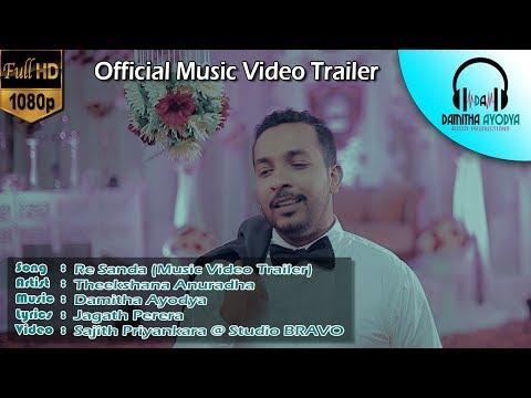 Re Sanda - Theekshana Anuradha | Official Music Video Trailer