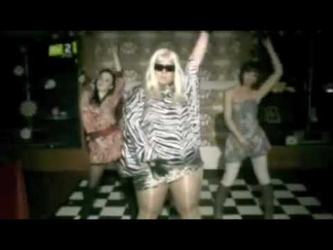 Katy Brand  Lady Gaga  No Pants
