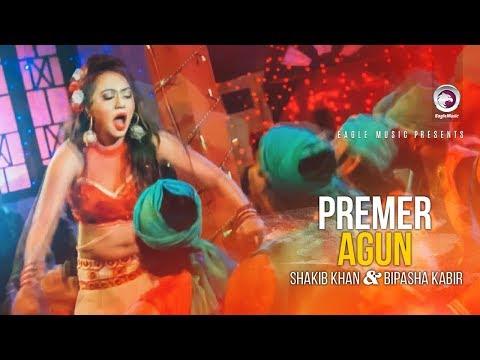 Premer Agun   Bangla Item Song   Shakib Khan   Bipasha Kabir   2017 Full HD