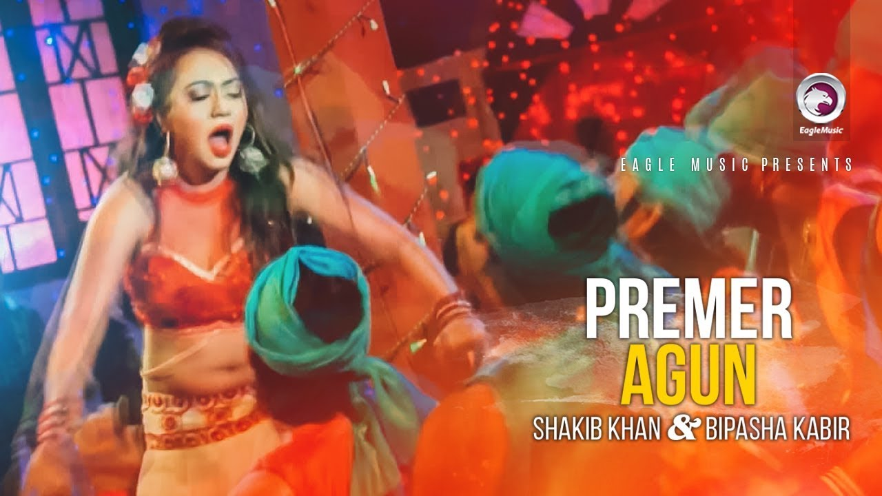 Premer Agun | Bangla Item Song | Shakib Khan | Bipasha Kabir | 2017 Full HD