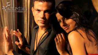 Amr Diab _ Elly Beny Webinak   عمرو دياب _ اللي بيني وبينك
