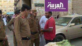 """السعودية تنهي حملة """"وطن بلا مخالف"""""""