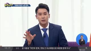 대형마트서 '외제차 여성' 노린 강도 검거