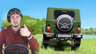 ЕДУ НА РЫБАЛКУ НА СТАРОМ УАЗЕ - City Car Driving + РУЛЬ