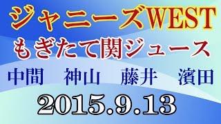 ジャニーズWEST 1stコンサート 一発めぇぇぇぇぇぇぇ! [Blu-ray] ⇒http:...