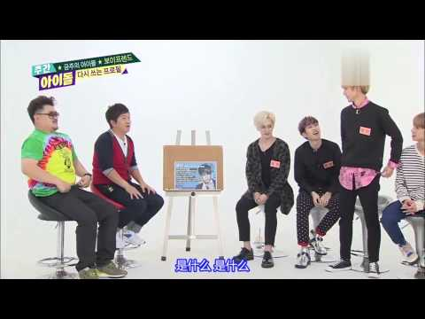 20141126 Boyfriend Weekly Idol Chinese Sub 一周偶像 [中字]